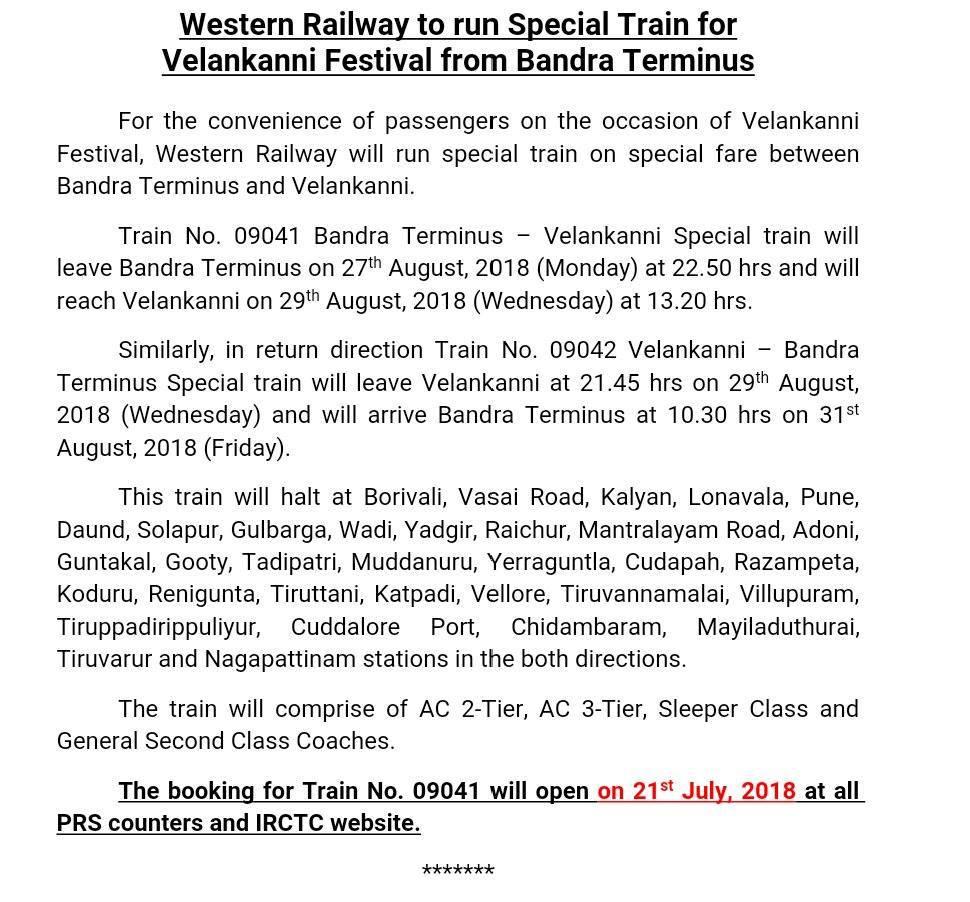 Velankanni special train 2018 from mumbai