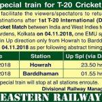 20-20 Cricket Match Eastern Railway EMU Special Trains